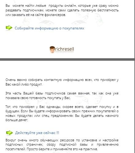 х15. Обходим провал в бизнесе Автор: Е. Пилипенко Формат: PDF Права перепродажи: НЕТ Стоимость: 350 р.